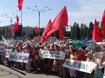 Запорожцы митингуют. Требуют строить мосты (ФОТО), фото-1