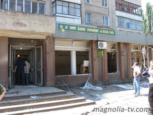В Мелитополе, в Ощадбанке,  прогремела серия взрывов. 22 пострадавших (ФОТО), фото-2