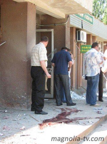 В Мелитополе, в Ощадбанке,  прогремела серия взрывов. 22 пострадавших (ФОТО), фото-3