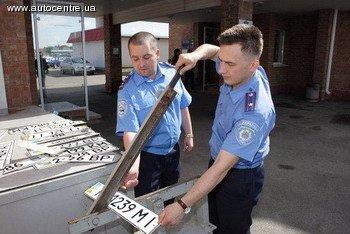 В Запорожье начнется операция «Номерной знак» (ФОТО), фото-1