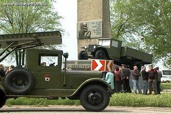 """В Запорожье """"оживили"""" старого автомобильного воина (ФОТО), фото-1"""
