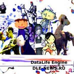 """В Донецке пройдет """"Ночь французской анимации"""", фото-1"""