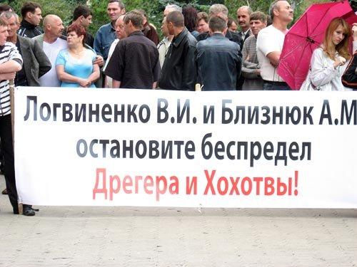 В центе Донецка митинг автоперевозчиков (ФОТО), фото-1