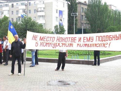 В центе Донецка митинг автоперевозчиков (ФОТО), фото-2