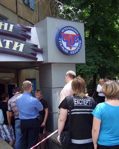 В Донецке ограбили зал игровых автоматов (ФОТО), фото-1
