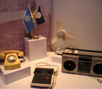 В Донецке открылся первый в Украине музей коммунизма (ФОТО), фото-2
