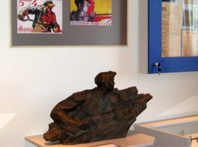 В Донецке открылся первый в Украине музей коммунизма (ФОТО), фото-3