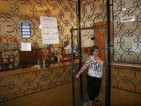 Студент за 20 секунд ограбил банк в центре Донецка. Подробности. Версии. ФОТО, фото-1