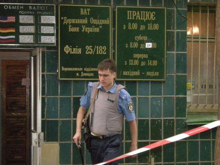 Студент за 20 секунд ограбил банк в центре Донецка. Подробности. Версии. ФОТО, фото-2