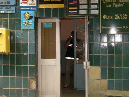 Студент за 20 секунд ограбил банк в центре Донецка. Подробности. Версии. ФОТО, фото-3