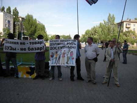 Донецкие студенты борятся за свои права малыми силами (ФОТО), фото-2