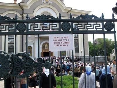 В Донецк привезли мощи святителя Спиридона Тримифунтского. Тысячи горожан хотят прикоснуться к святыне (ФОТО), фото-3