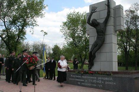 СБУ вспомнила жертв политических репрессий (ФОТО), фото-2
