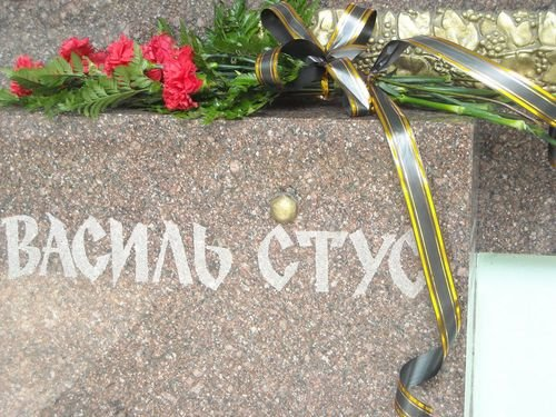 Лучше позже, чем никогда: в Донецке отметили день памяти жертв политических репрессий  (ФОТО), фото-1
