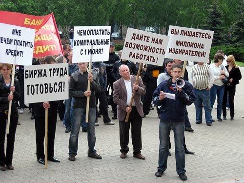 Волна протестов против закрытия казино докатилась-таки до Донецка (ФОТО), фото-2
