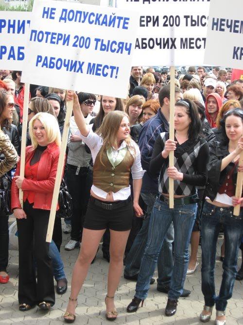 Волна протестов против закрытия казино докатилась-таки до Донецка (ФОТО), фото-1