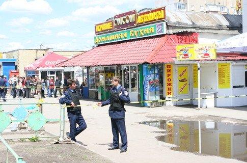 В Донецке заминировали площадь (ФОТО), фото-1