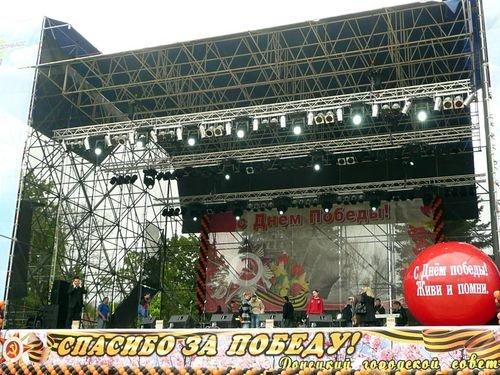 Звезды эстрады поздравили донецких ветеранов (ФОТО), фото-1