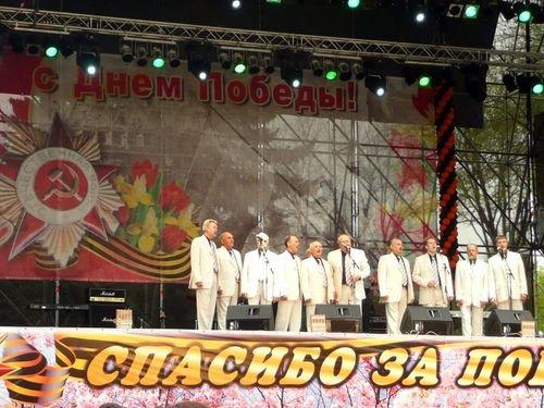 Звезды эстрады поздравили донецких ветеранов (ФОТО), фото-2