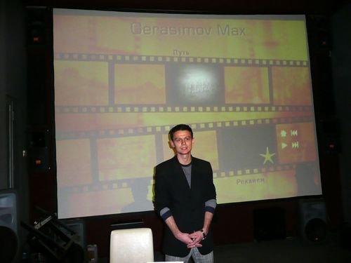 В Донецке прошла встреча с победителем фестиваля мобильного кино (ФОТО), фото-1