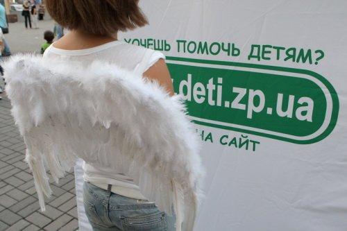 Благотворительный карнавал в Запорожье собрал 3000 грн. (ФОТО), фото-2