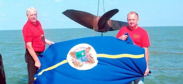 Винт с судна Шмидта прибыл в Бердянск (ФОТО), фото-1