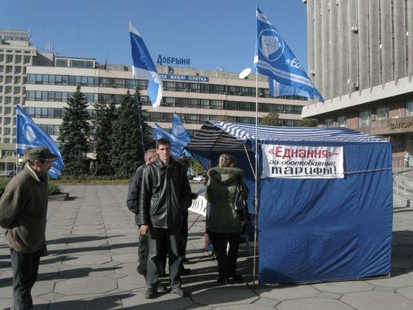 В Запорожье бастуют предприниматели (ФОТО), фото-1