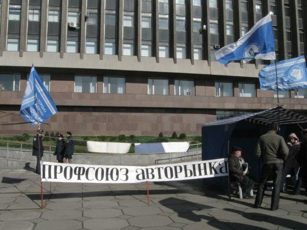 В Запорожье бастуют предприниматели (ФОТО), фото-3