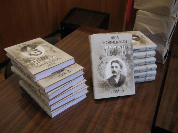 Книги украинского этнографа, собиравшего фольклор на Запорожье, «оживают»… (ФОТО), фото-1