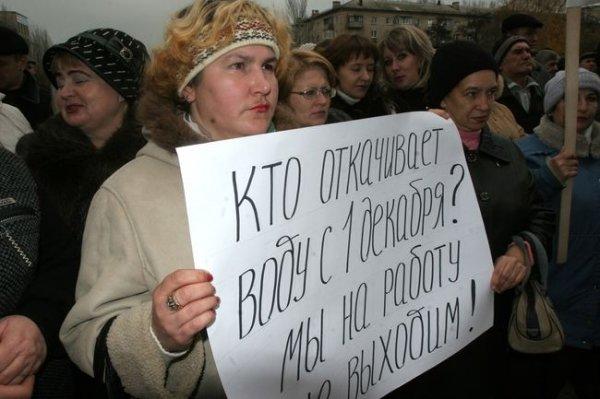 Метростроевцы Донецка провели акцию протеста (ФОТО), фото-2