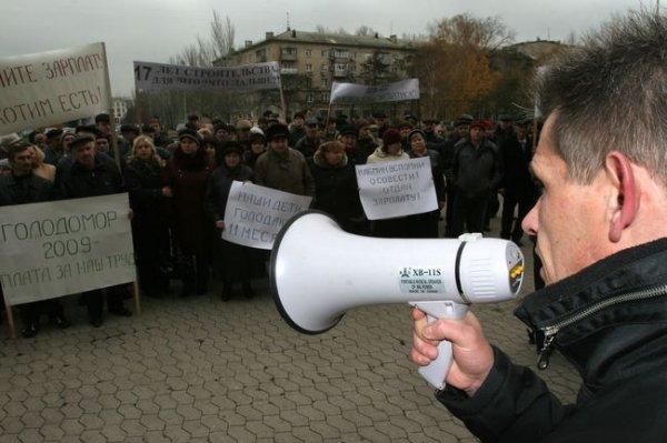 Метростроевцы Донецка провели акцию протеста (ФОТО), фото-3