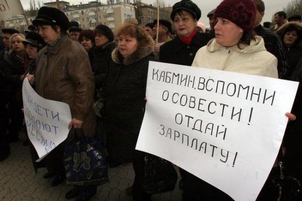 Метростроевцы Донецка провели акцию протеста (ФОТО), фото-4