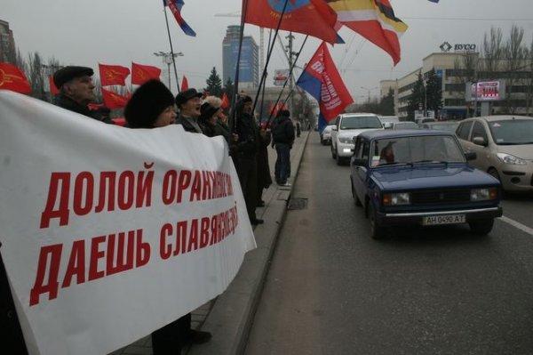 Ющенко опоздал в столицу Донбасса на два часа (ФОТО), фото-3