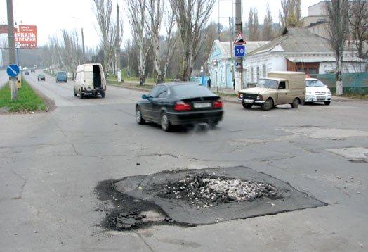 В Бердянске не умеют латать дороги, фото-1
