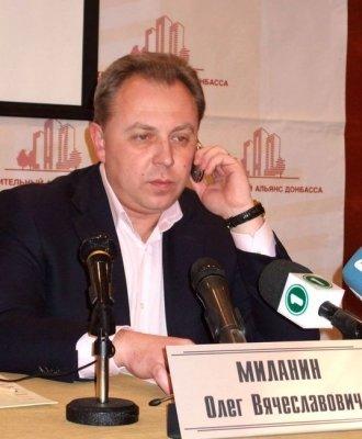 Строительный альянс Донбасса «меняет» высотки на 4-этажные дома, фото-1