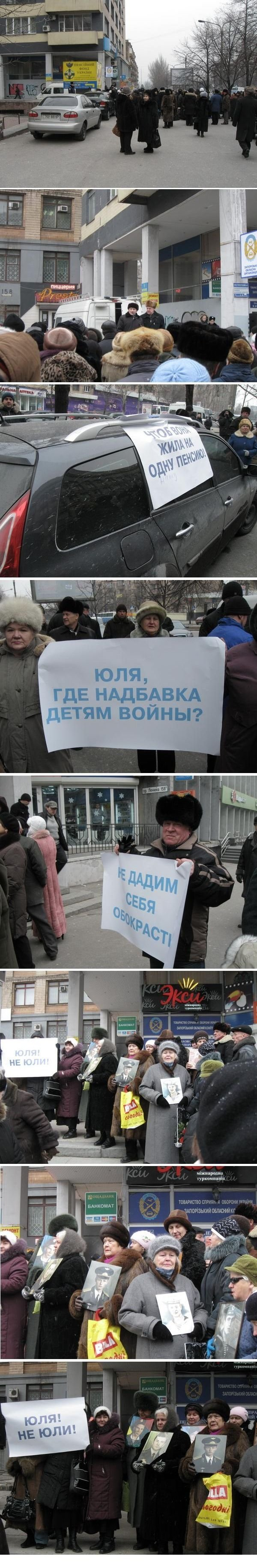 В Запорожье пенсионеры митинговали и задавали риторические вопросы (ФОТО), фото-1
