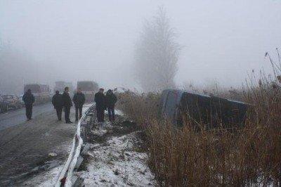 ГАИ сообщила подробности масштабного ДТП на трассе Донецк- Мариуполь (ФОТО), фото-1