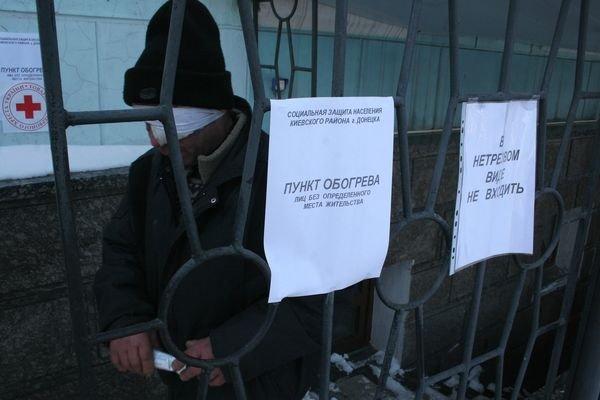 В Донецке милиция свирепствует сильнее морозов (ФОТО), фото-2
