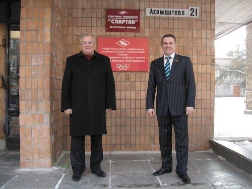 Детско-юношеской спортшколе «Спартак» официально присвоили имя Леонида Жаботинского (ФОТО), фото-1