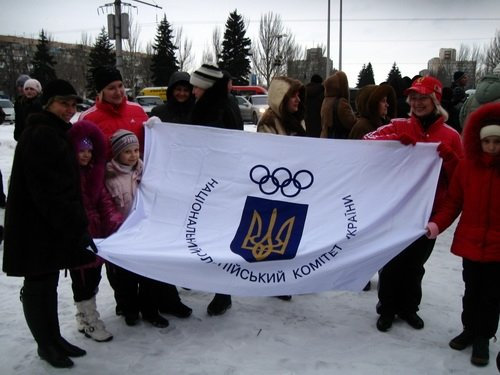 Запорожье отметило начало зимней Олимпиады (ФОТО), фото-1