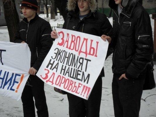 Запорожские экологи пикетировали районный суд (ФОТО), фото-2