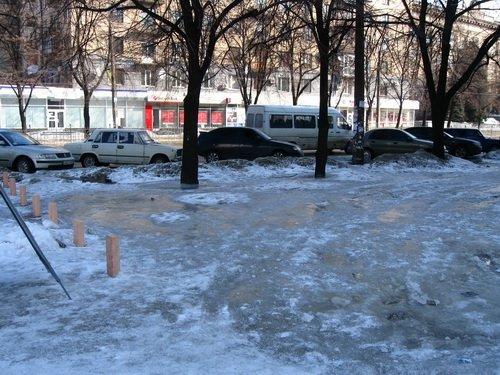 Запорожье в ледовых буграх и полях (ФОТО), фото-1