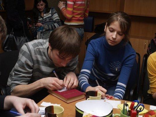 У запорожской молодежи появился книжный клуб (ФОТО), фото-1
