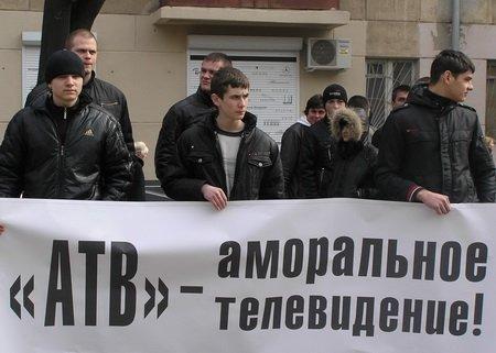 Стриптиз в центре Одессы! Общественное движение «Свободная Одесса» провела мастер-класс для руководства канала АТВ (ФОТО), фото-2