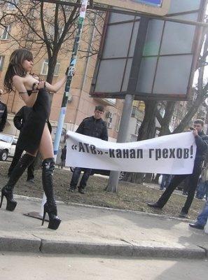Стриптиз в центре Одессы! Общественное движение «Свободная Одесса» провела мастер-класс для руководства канала АТВ (ФОТО), фото-3