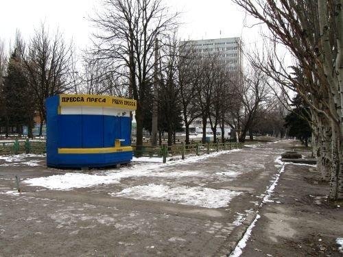Город подарил запорожанкам на 8 марта... снег (ФОТО), фото-3