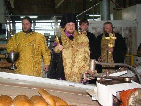 В Запорожье освятили новую линию по производству хлеба (ФОТО), фото-1