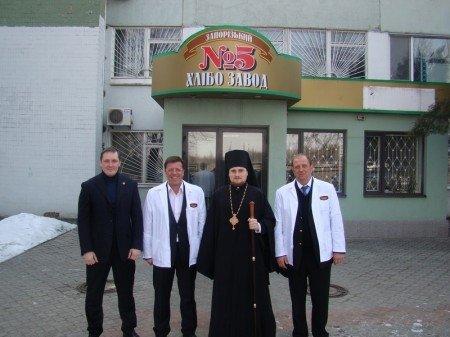 В Запорожье освятили новую линию по производству хлеба (ФОТО), фото-2