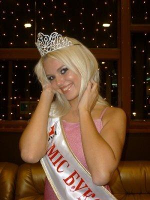 Луганская студентка стала «Мисс Буковель-2010», фото-1