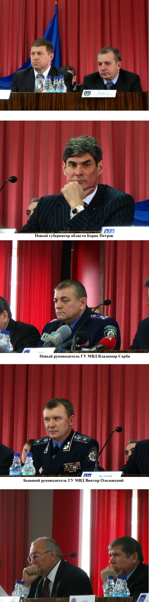 В Запорожье представили нового руководителя областного ГУ МВД (ФОТО), фото-4